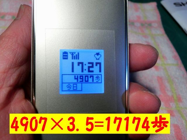 JPG_4796.jpg