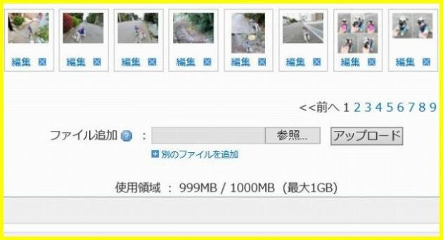 s-s-無題1.jpg